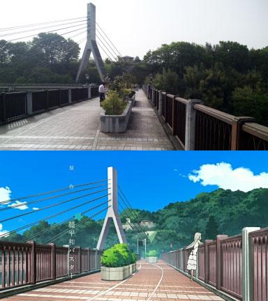 旧秩父橋から秩父橋を望む